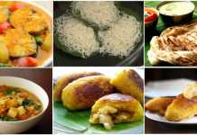 20 Best Dishes Of Kerala