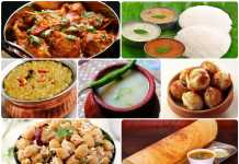 top-20-eatables-of-chennai-that-satisfies-your-taste-buds (1)
