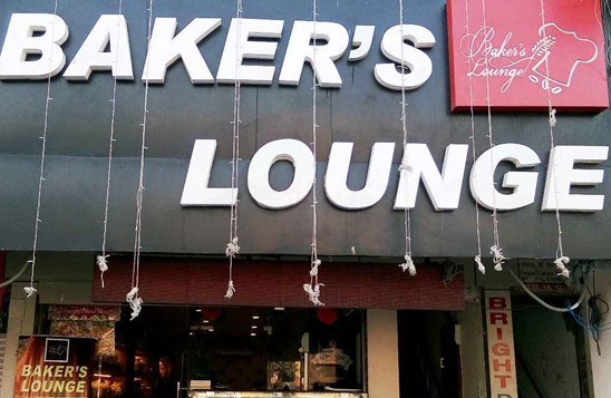 bakers-lounge