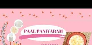 How To Make Paal Paniyaram – Chettinadu Special – Quick One Minute Video