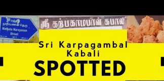 Sri Karpagambal Kabali Sweet Stall – Finding The Best For You