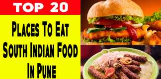 sth-ind-food-in-pune
